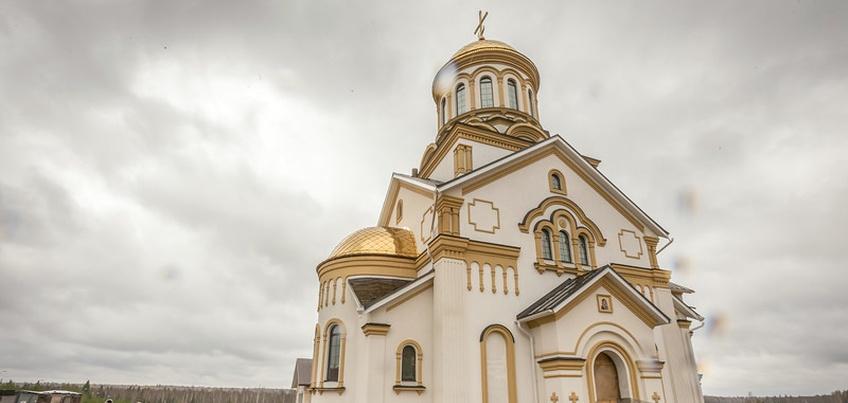 Ижевчане собирают деньги на строительство храма Георгия Победоносца