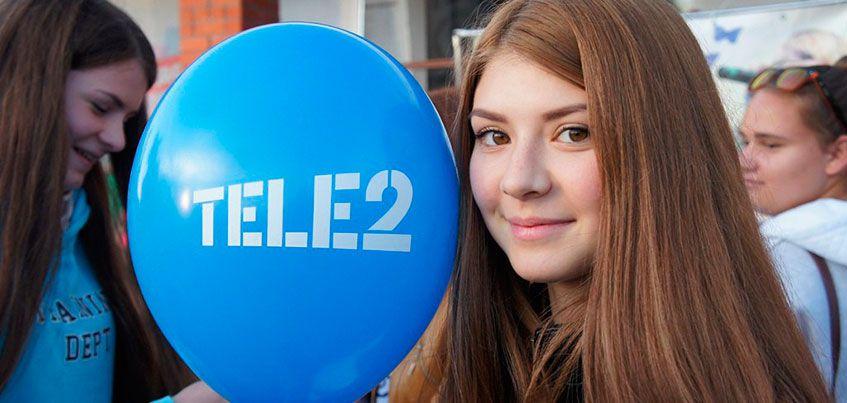 Tele2 приглашает жителей Удмуртии вместе отметить День города