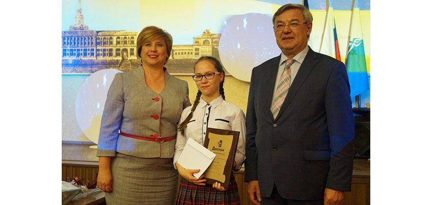 В Ижевске вручили гранты талантливым детям