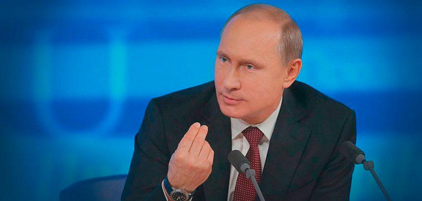 «Прямая линия» с Владимиром Путиным 2017: как ижевчанам задать свои вопросы?