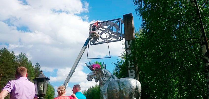 Памятник Лосю на подъезде к Ижевску окончательно восстановили