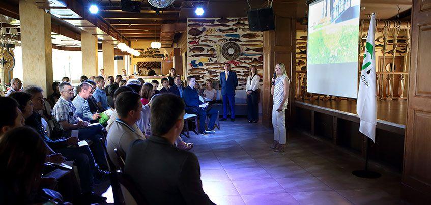 Компания «Талан» презентовала электронную площадку для проведения торгов