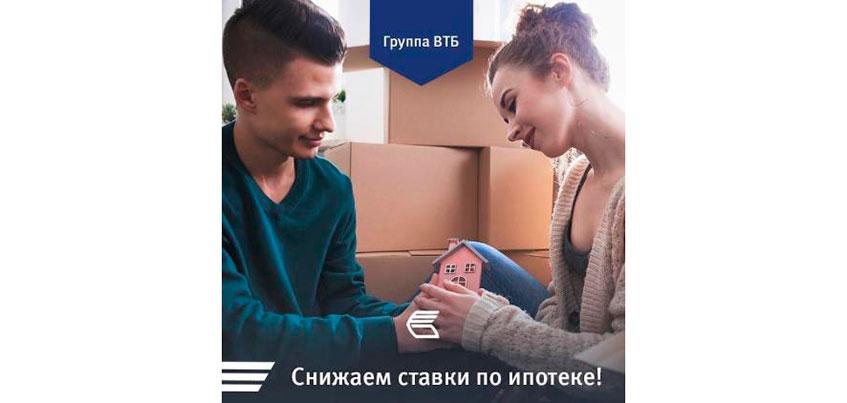 ВТБ24 предлагает ижевчанам сделать рефинансирование ипотечного кредита по ставке от 10,7%