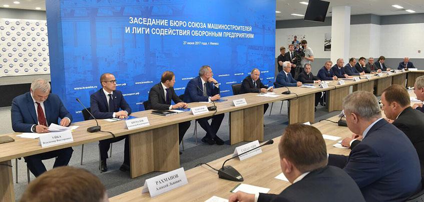 Владимир Путин в Ижевске призвал предприятия ОПК нарастить экспортный потенциал