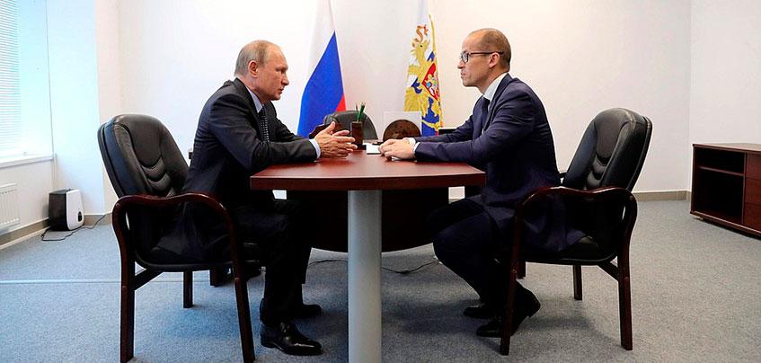 Владимир Путин в Ижевске провел личную встречу с врио Главы Удмуртии