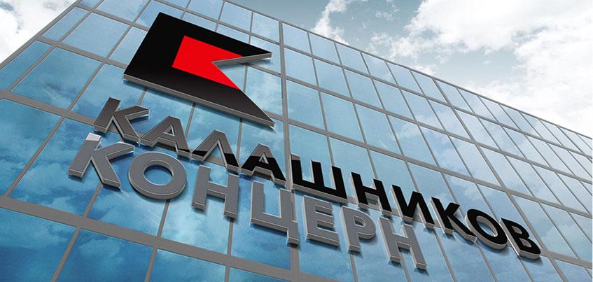 Санкции позволили «Концерну «Калашников» из Удмуртии увеличить портфель заказов