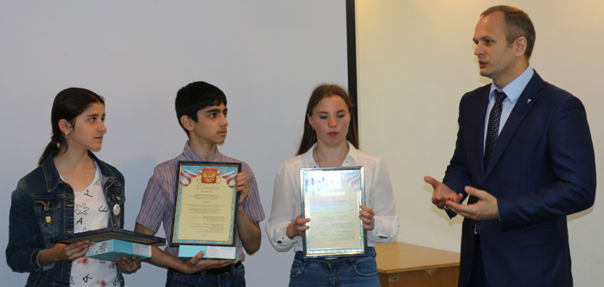 «Ростелеком» наградил победителей конкурса «Киберсветофор»