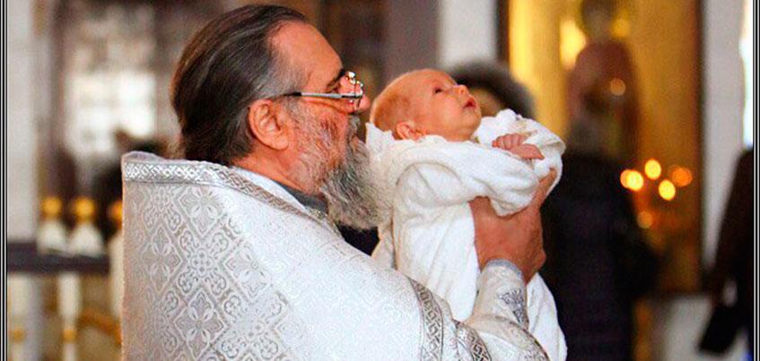 Разговоры о вере: что нужно знать ижевчанам, которые собираются крестить ребенка?