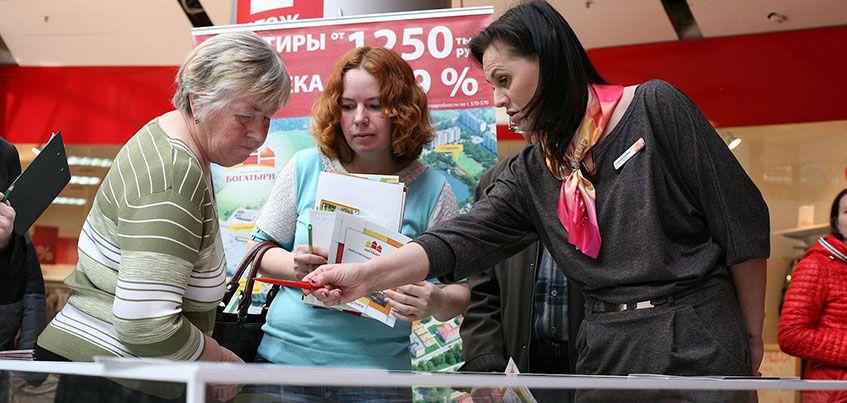 Посетители «Ярмарки недвижимости» в Ижевске станут участниками розыгрыша призов