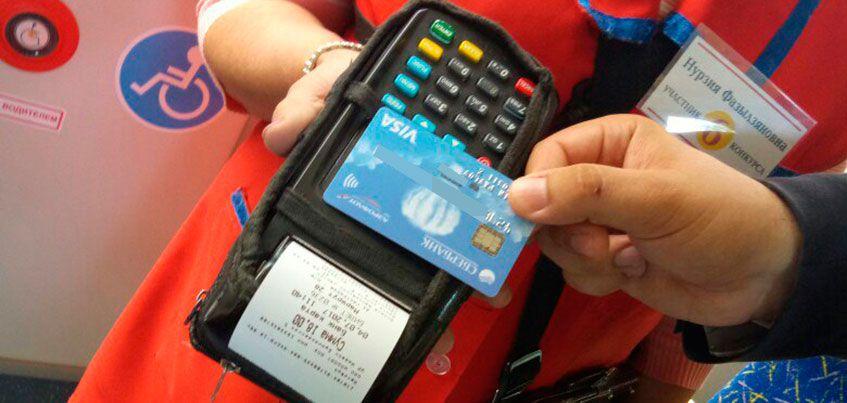 Ижевчане смогут получить скидку на проезд в автобусе при оплате банковской картой