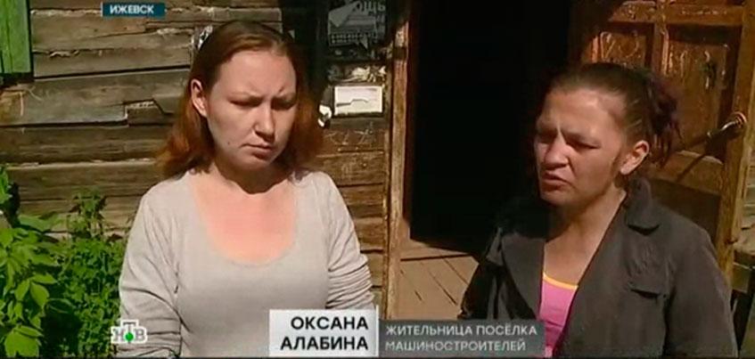 Бараки на Чапаева и Машиностроителе в Ижевске показали по каналу НТВ