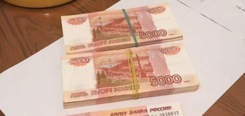 В Удмуртии сотрудники полиции нашли 1,3 млн рублей фальшивых денег