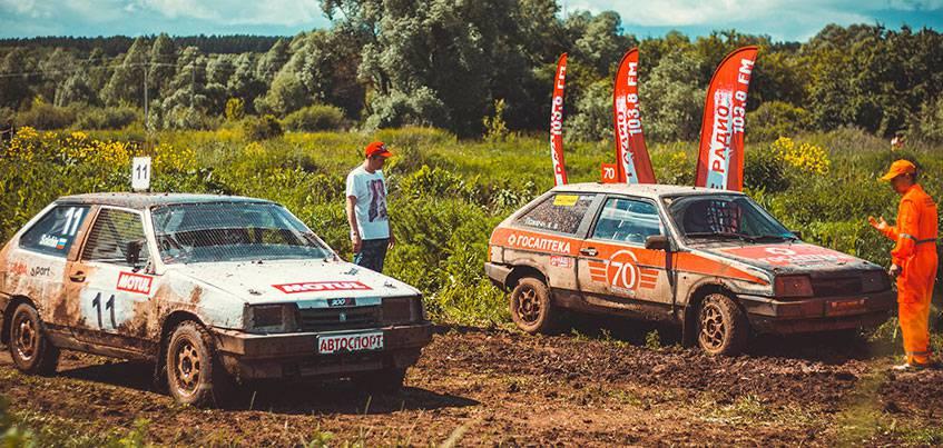 В Сарапульском районе пройдет Чемпионат Удмуртии по автокроссу