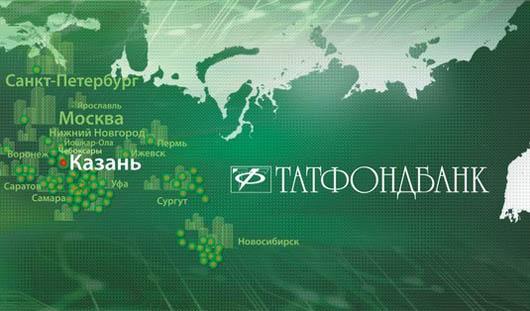 Татфондбанк предложил новый уровень защиты данных для предпринимателей
