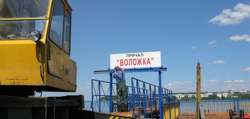 В Ижевске 26 июля откроют временный причал на Воложке
