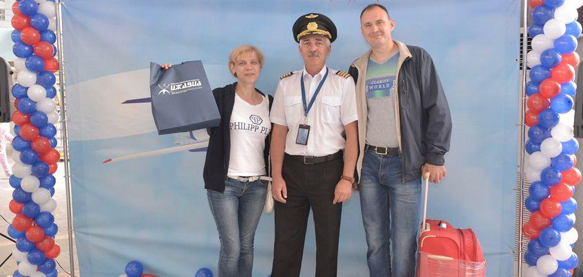 200-тысячным пассажиром «Ижавиа» с начала 2017 года стал 12-летний мальчик