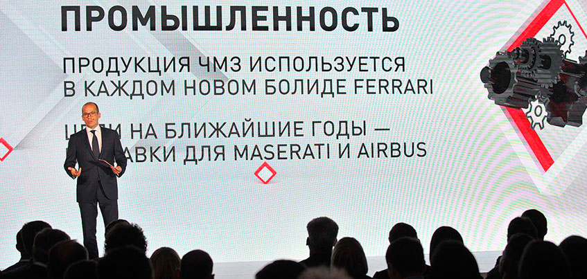 Первый вице-премьер России Игорь Шувалов: «Насколько Удмуртия важна, вы можете судить по частым визитам Президента»