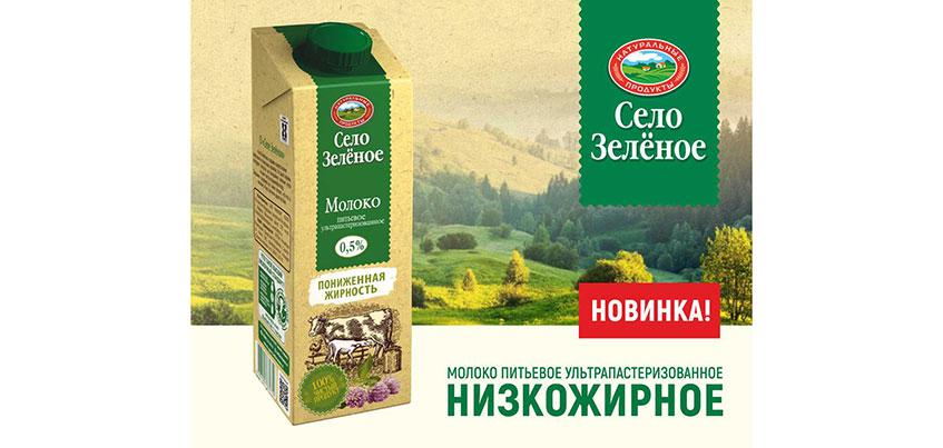 Пять причин выбрать молоко с пониженной жирностью