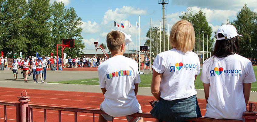 «КОМОС ГРУПП»: в спорте и бизнесе важны воля к победе и командный дух