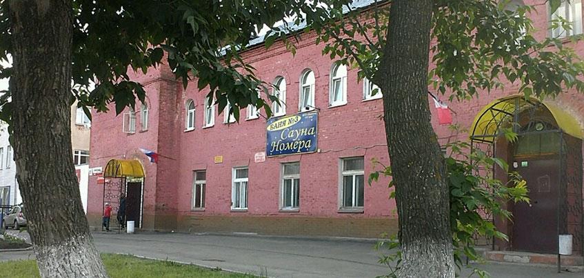 Почему закрылась общественная баня №3 в Ижевске