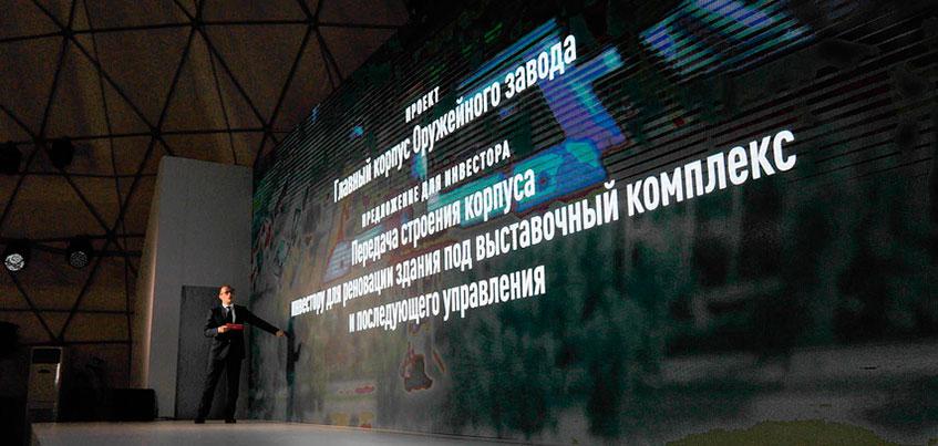 Первые контракты и договоренности: карта инвестиционных возможностей Удмуртии уже начала работать