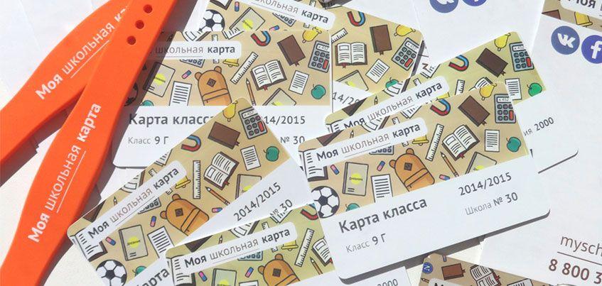 Участники проекта «Моя школьная карта», реализуемого при содействии Ижкомбанка, теперь смогут пополнять свои школьные карты через сервисы Сбербанка