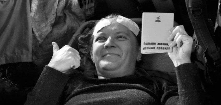 Ижевчанка, которая сорвалась с обрыва в Саянах, умерла в больнице