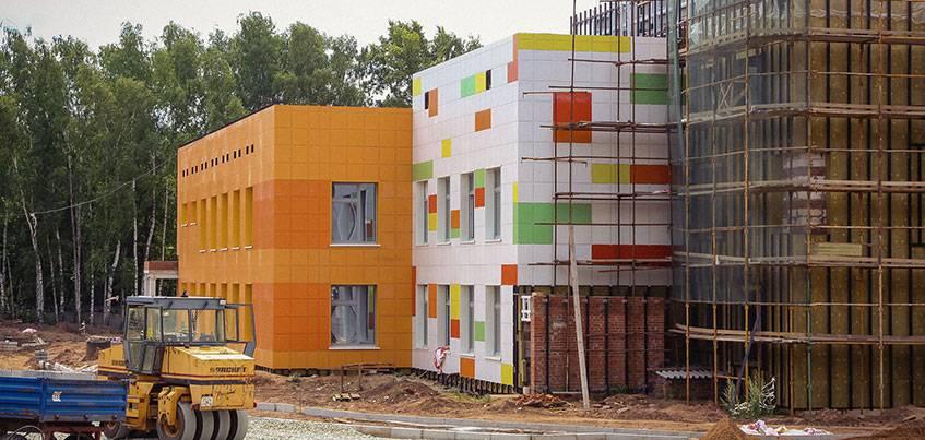 Федерация выделит 150 млн рублей на строительство Реабилитационного центра в Ижевске