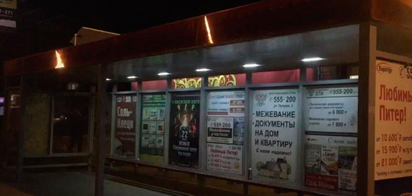 Видео: как работает первая в Ижевске остановка с солнечными батареями