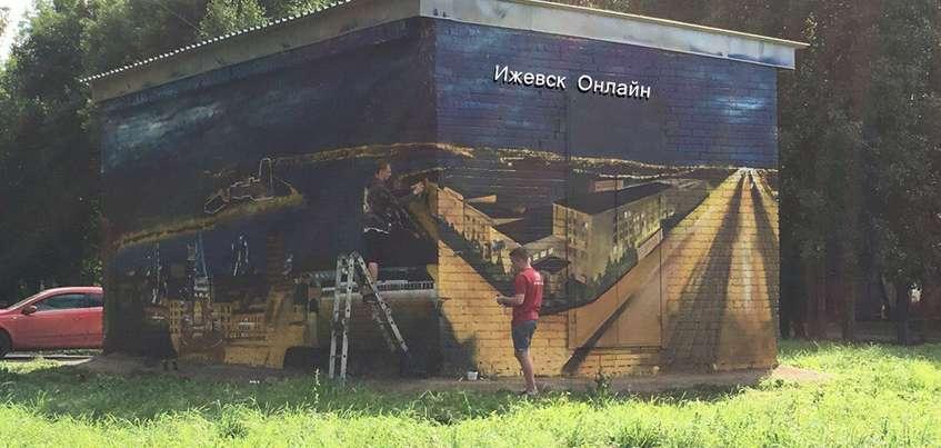 Уличные художники расписали подстанцию на проспекте Калашникова в Ижевске