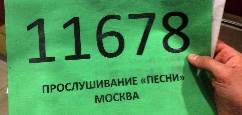 Певец из Ижевска прошел первый этап прослушивания на проект «Песни» на ТНТ
