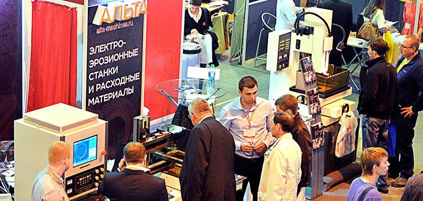 Впервые на Центральной площади Ижевска пройдут выставки «Машиностроение. Металлургия. Металлообработка» и «Нефть. Газ. Химия»