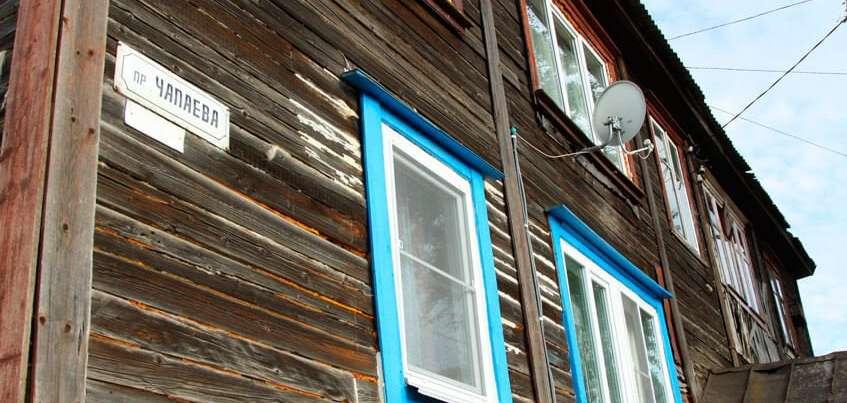 Шесть квартир нашли власти Ижевска для расселения барака на Чапаева