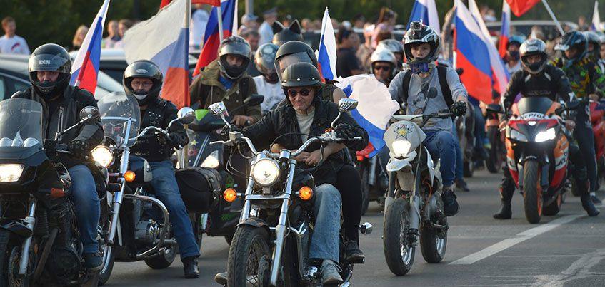Как в Ижевске отметили День российского флага
