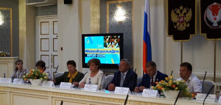 Августовская конференция педагогов прошла в формате форсайт-сессии «#ИжевскВзрослыеДети»