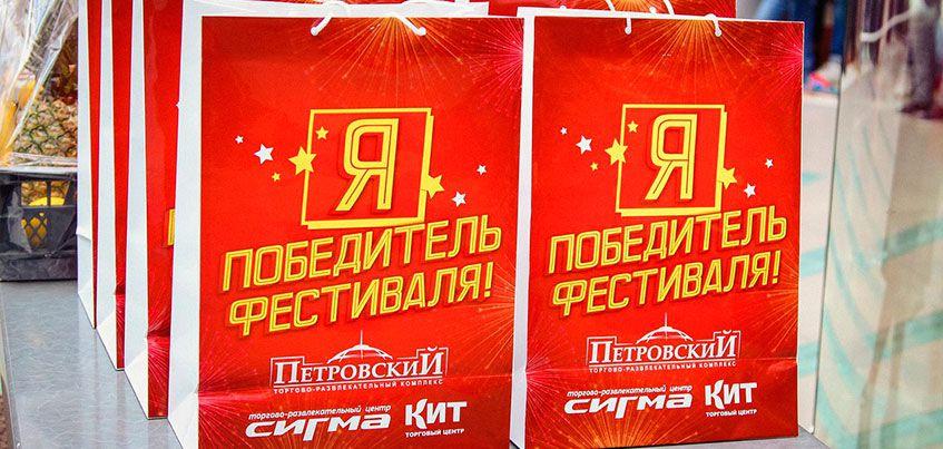 Ижевчанин купил коляску для дочери и стал победителем «Юбилейного фестиваля-2017»