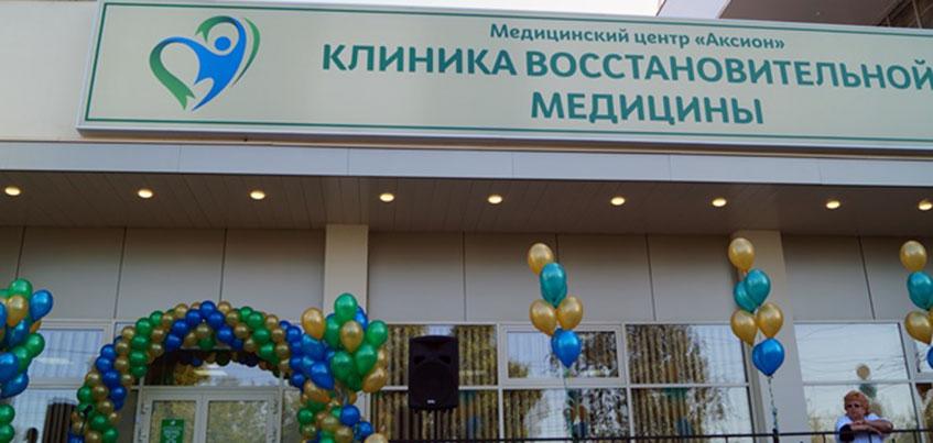 Глава Ижевска Юрий Тюрин принял участие в открытии новой клиники восстановительной медицины в столице Удмуртии