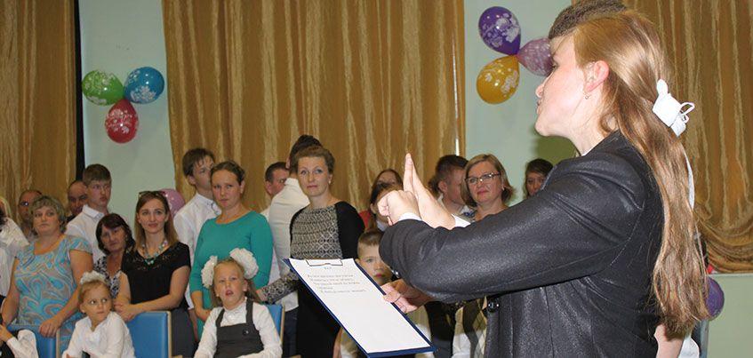 Сбербанк поздравил с Днем знаний школьников Ижевска