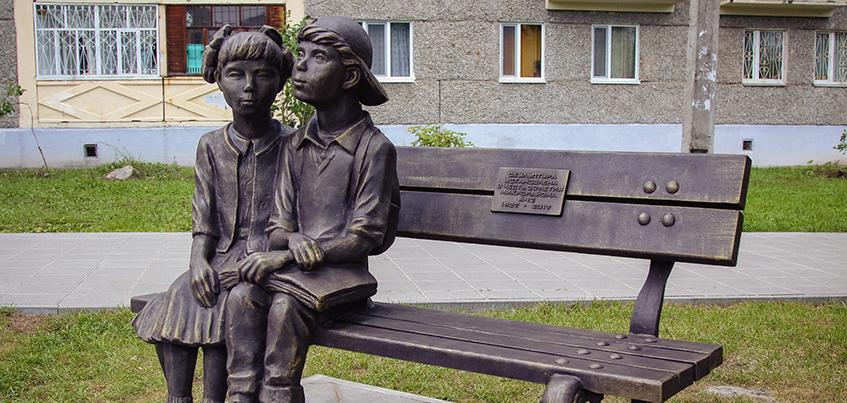 В Ижевске 1 сентября откроют Школьную аллею со скульптурой «Дети на скамейке»