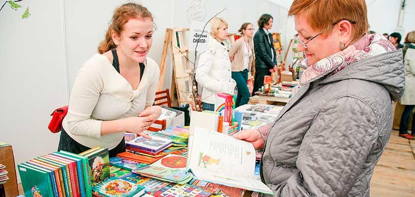 Встреча с авторами известных книг и шоу фокусов: программа фестиваля «Читай, Ижевск!»