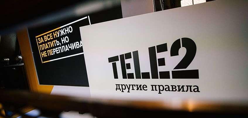 В Теле2 обсуждают компенсацию пострадавшим от сбоев в сети ижевчанам