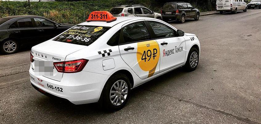 Министерства экономического блока Правительства Удмуртии пересадили на такси