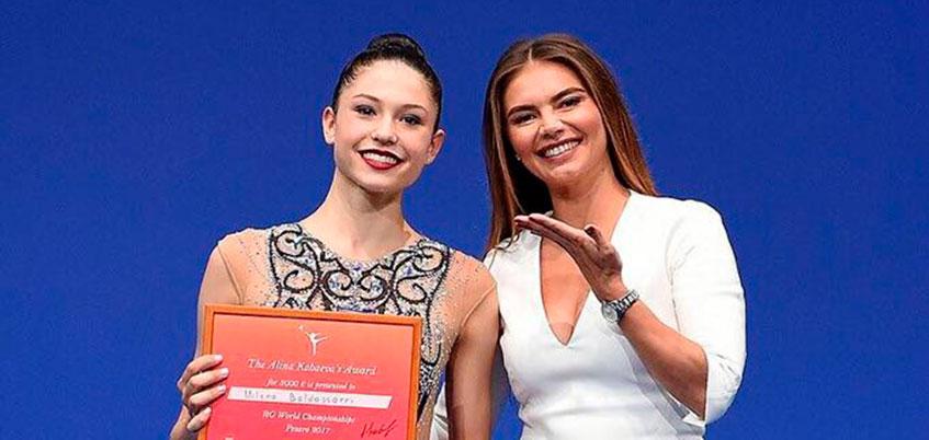 Гимнастка из Италии выступила на Чемпионате Мира в купальниках, сшитых компанией «Танцующие» из Ижевска