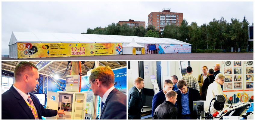 Продукцию и технологии 15 стран мира специалисты увидят на промышленных выставках в Ижевске