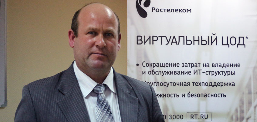В Глазове прошел семинар для корпоративных клиентов Ростелекома