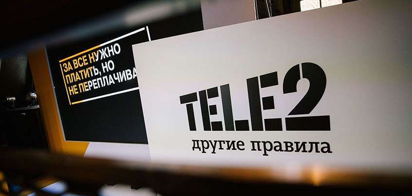 Tele2 компенсируют жителям Ижевска и Удмуртии сбои в связи деньгами и скидками