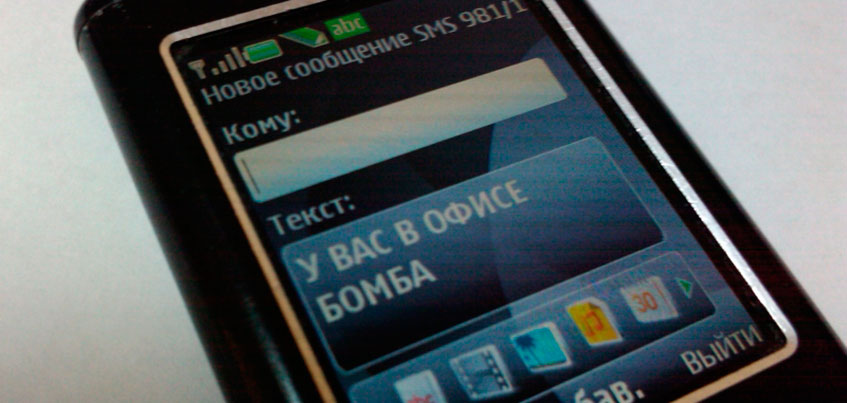 МВД Удмуртии: в республике не зафиксировано случаев массовой эвакуации жителей из-за сообщений о минировании