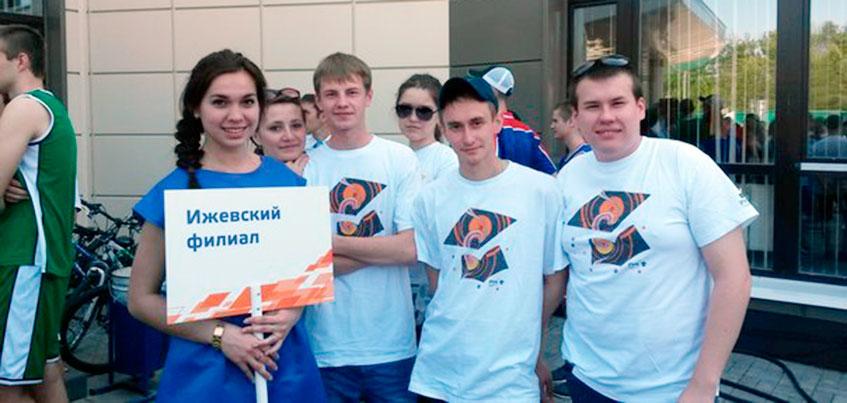 Ижевские студенты могут получить диплом российского вуза со 100-летней историей