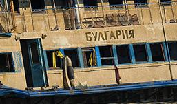 Субарендатор теплохода «Булгария» приговорена к 11 годам колонии