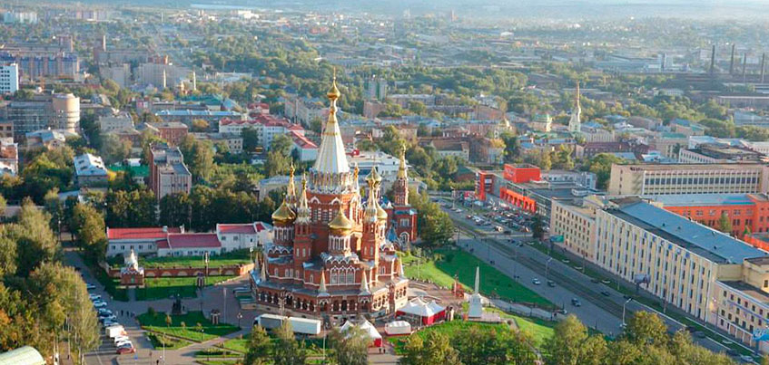 Ижевск вошел в число 10 городов России для недорогих осенних путешествий